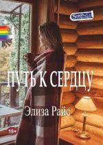 Звезда эротического жанра, русская порно звезда шупилова