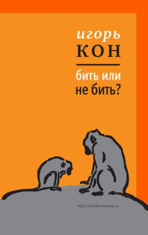 Леонид кон, книга хэ фаилс – скачать бесплатно fb2, epub, pdf на.