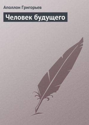 Kafka download processo o epub