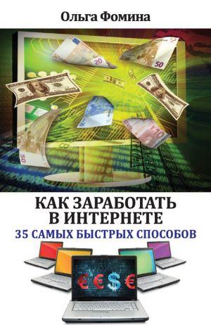 сбербанк россии процентные ставки по вкладам онлайн