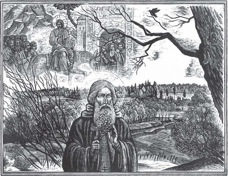 Изображением цветов, картинки на тему чудо об источнике преподобного сергия радонежского