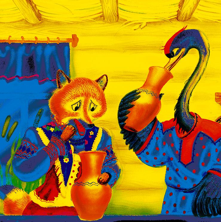 Картинка лиса в гостях у журавля