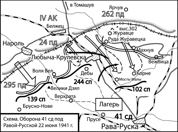 Nos chars Lourds B1-B1bis aux mains des Allemands. _133