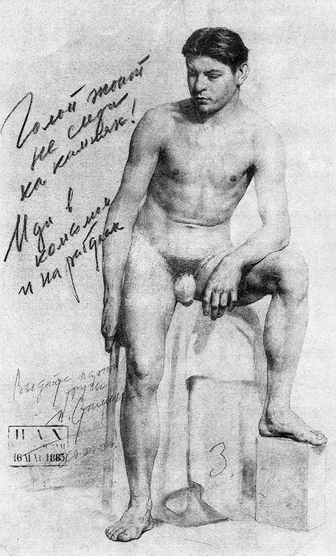 Male nudes storm the european art scene