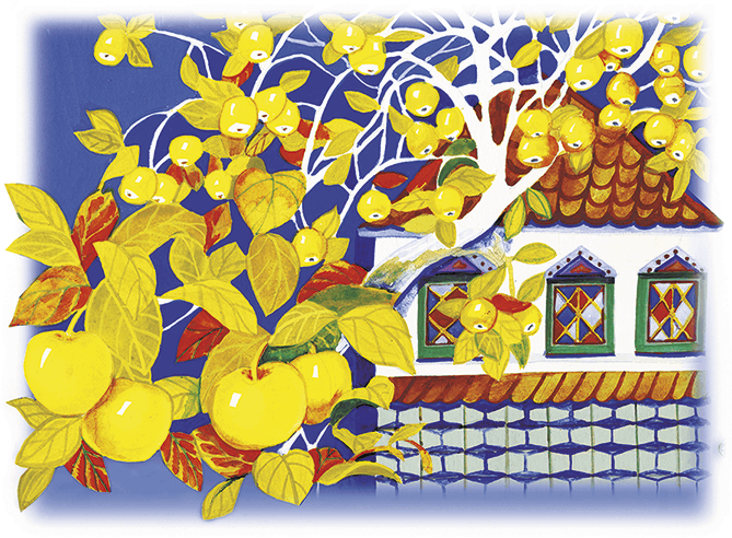 Пожеланием, картинка яблоня с золотыми яблоками в волшебном саду
