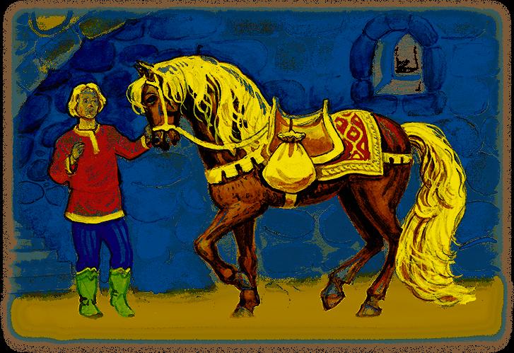 базе картинки златогривые кони древнейших времен принято