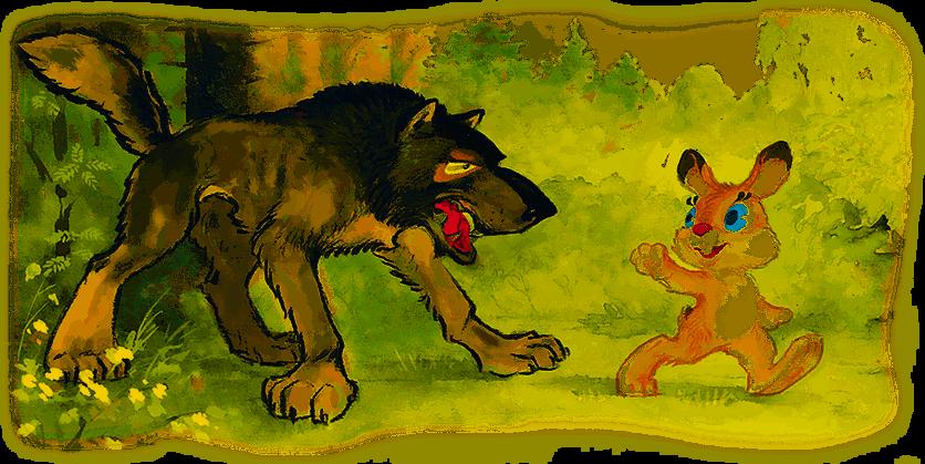 картинка волка и зайца и белки камера для