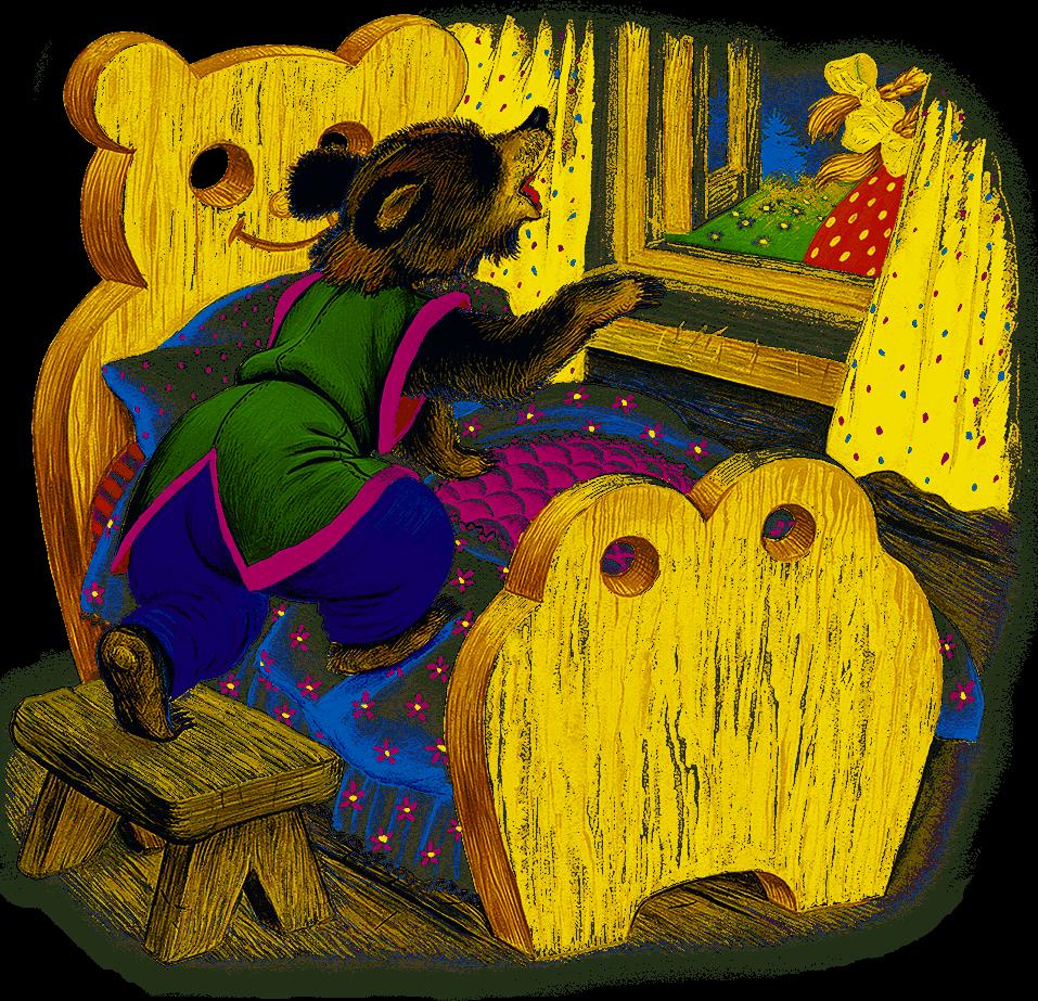 Сюжетные картинки к сказке три медведя по порядку
