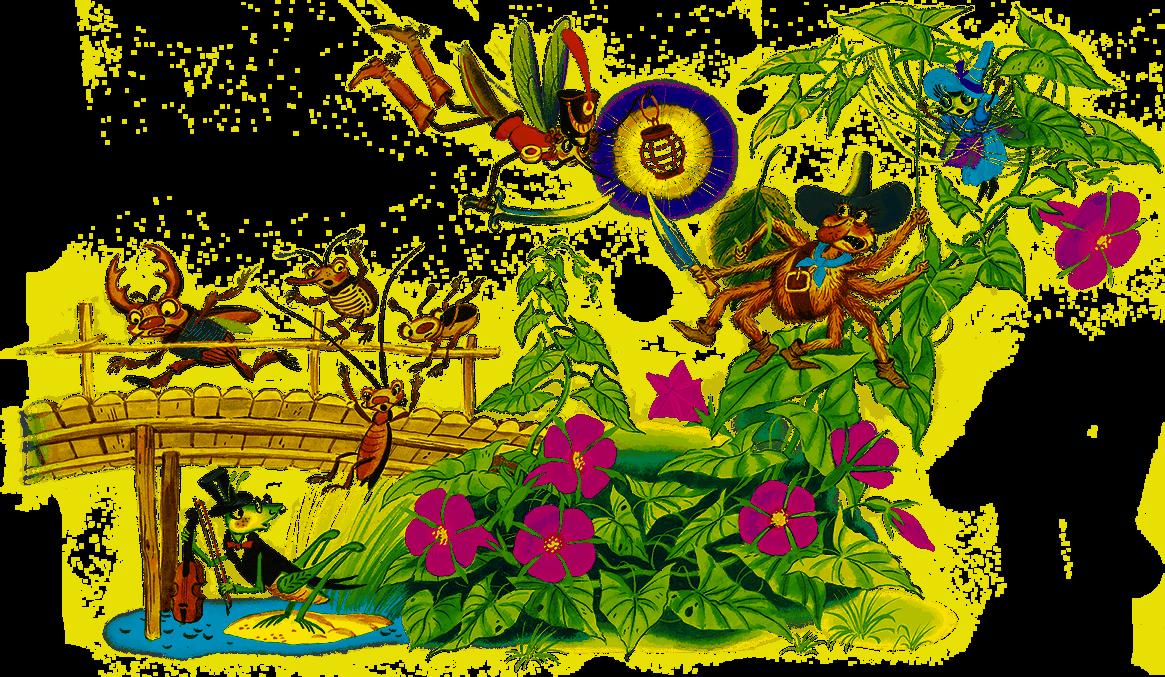 прозрачный комарик из сказки муха цокотуха картинки под сырным