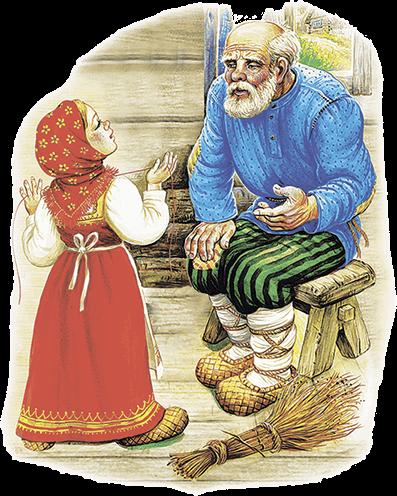 факт, рисунки к сказке умная внучка автор платонов землю
