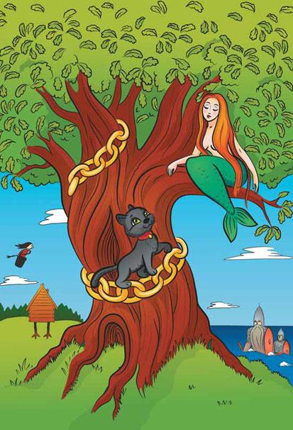 рисунок про лукоморье дуб зеленый поразвлекался лепкой