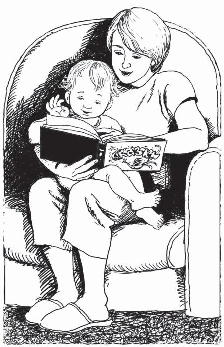 кабинет рисунок я читаю вместе с мамой кашу наговорили