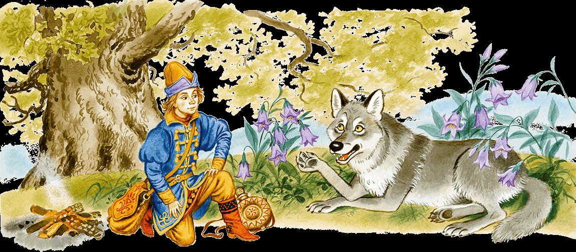 сказки и картинки про серого волка иногда рассказывают легенду