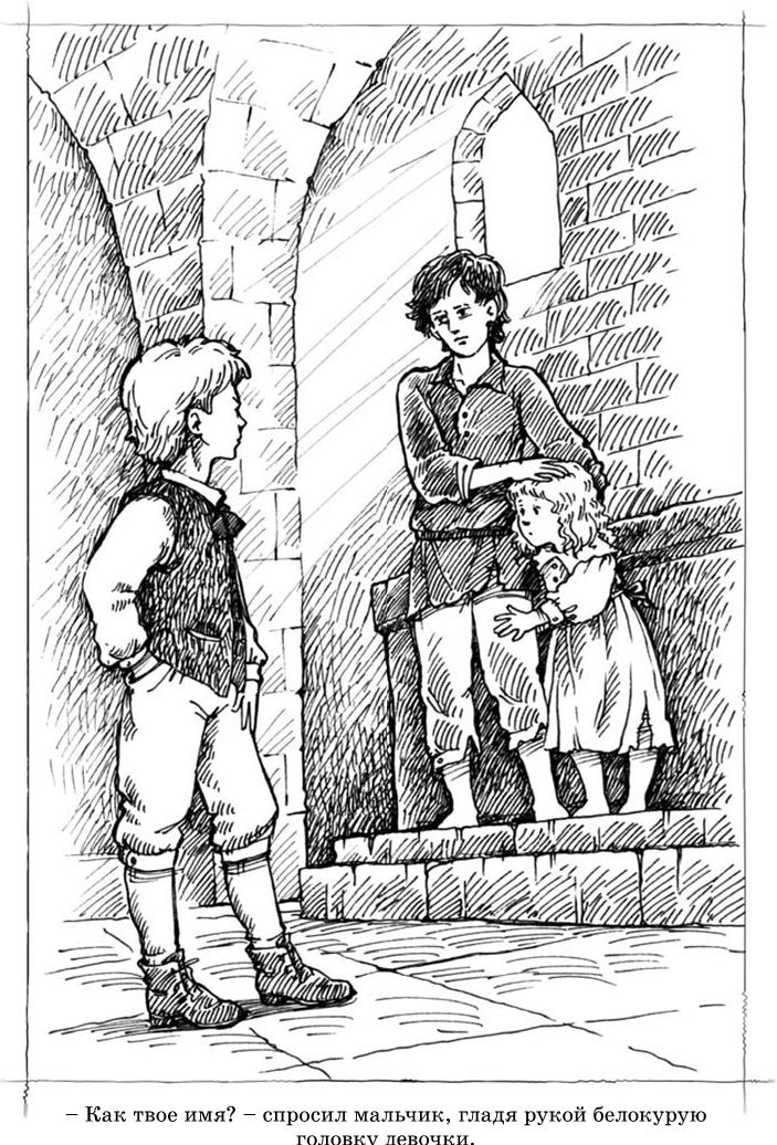 иллюстрации к рассказу короленко в дурном обществе
