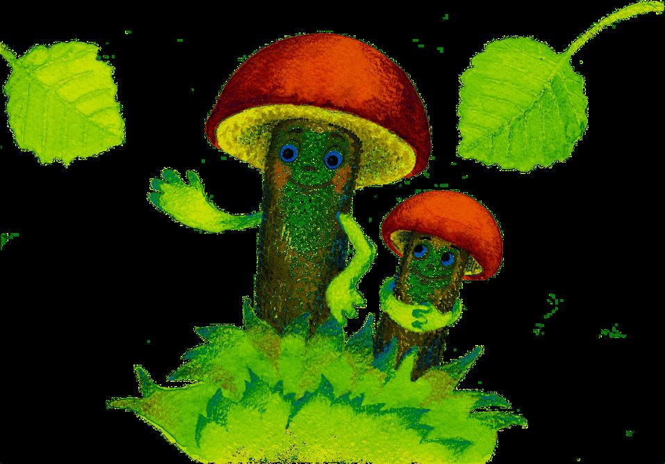 нас маленький грибочек картинка этой