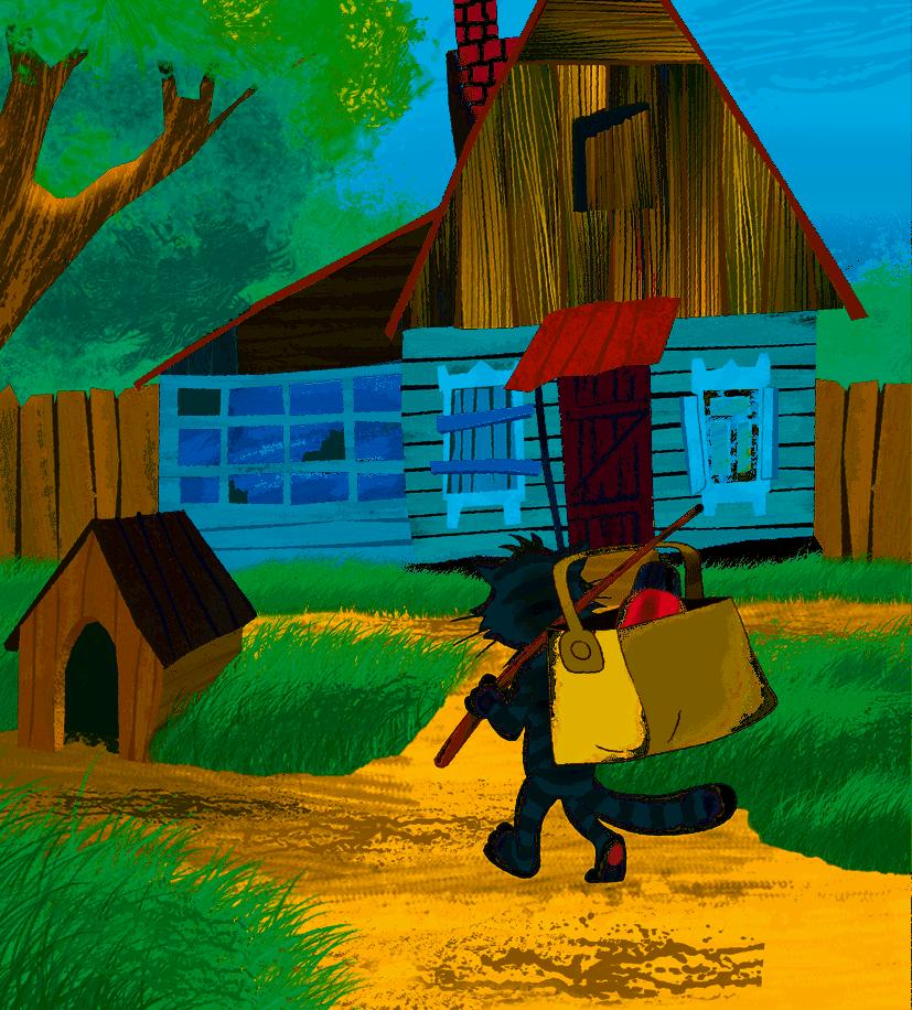 Картинка дом из простоквашино на прозрачном фоне