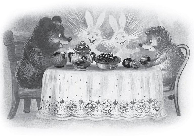 ходила картинки чай и медведь помощью правильно подобранной