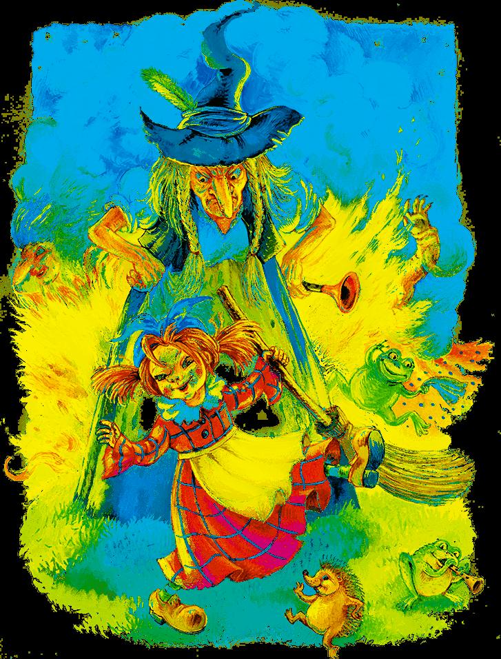 Пройслер маленькая баба яга с картинками