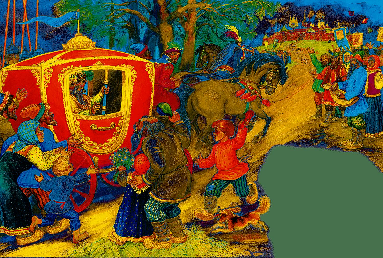 станции сказка о царе додоне в картинках зависит