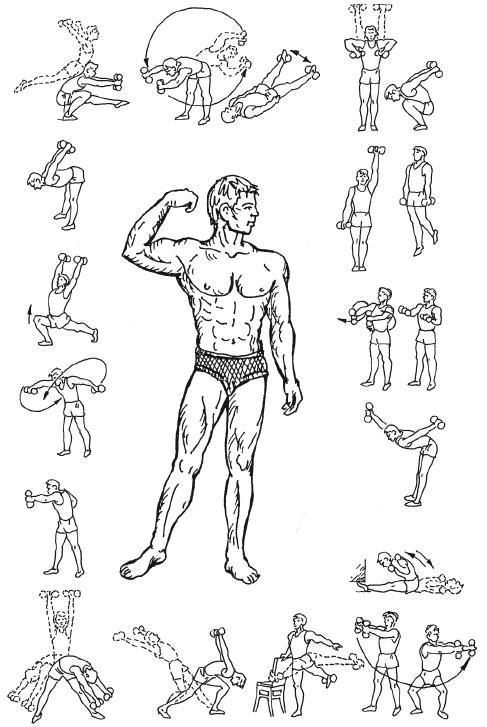 Упражнения дома в картинках мужчинам