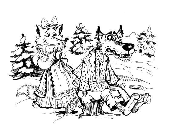 Раскраска волк и лиса