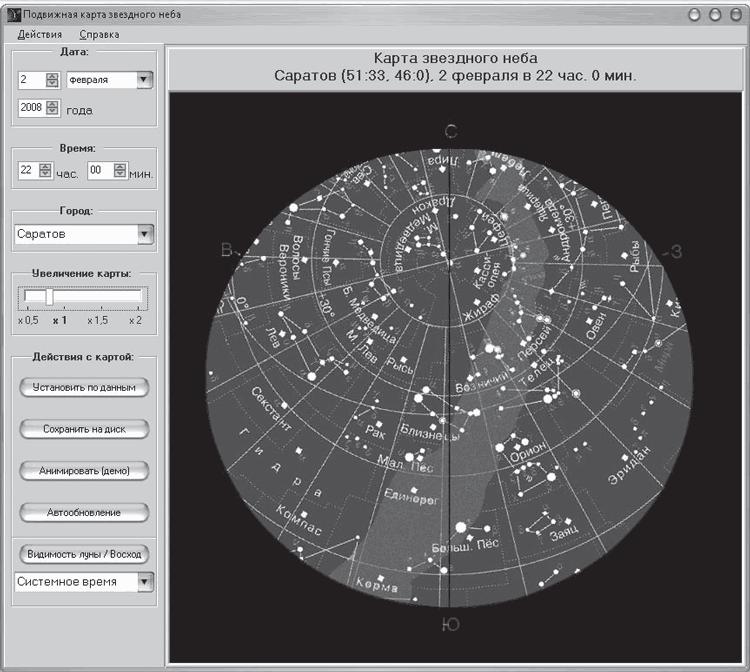 программы для обработки фотографий звездного неба еще