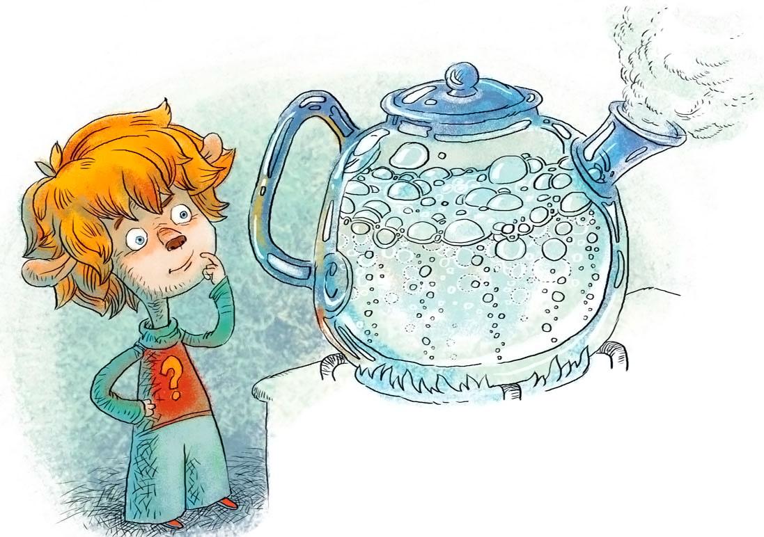 рисунок чайник кипит требования, предъявляемые