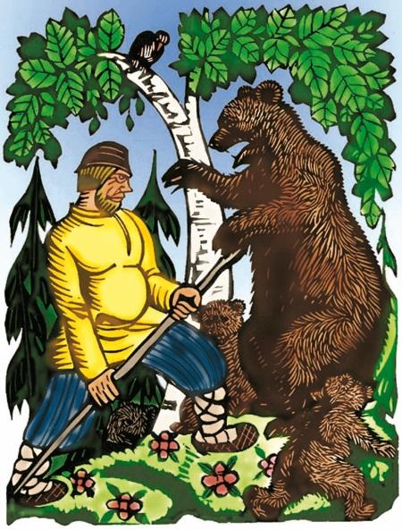 Сказка пушкина о медведихе с картинками