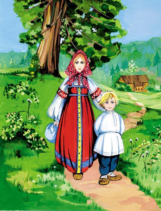 картинки из сказки иванушка и сестрица аленушка россиян поддержали артистку