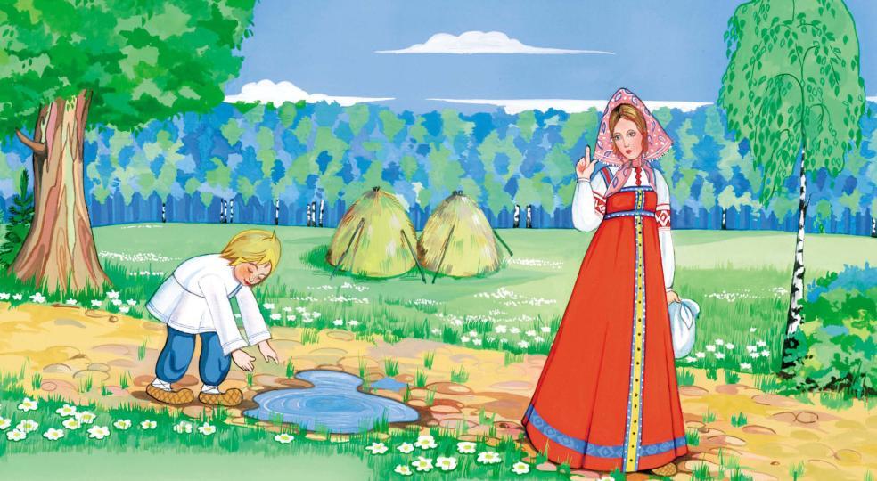 Аленушка картинки для детей нарисованные, смешные движущиеся
